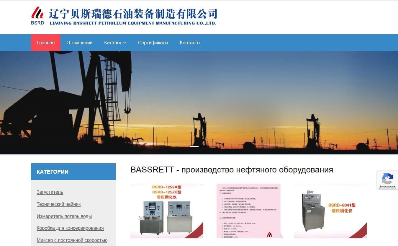 portfolio-bassrett-spb